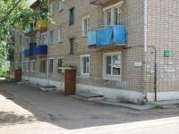 Чита, 40 лет Октября ул, дом 14