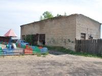 Чита, улица 40 лет Октября. хозяйственный корпус
