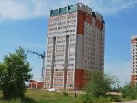 Chita, Narodnaya st, house39