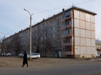 Chita, 5th district, house 2. Apartment house