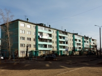 Chita, 5th district, house 20. Apartment house