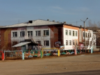 Chita, nursery school №96, 5th district, house 29А