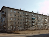 Chita, 5th district, house 36. Apartment house