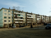Chita, 5th district, house 46. Apartment house