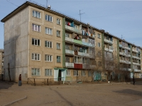 Chita, 5th district, house 47. Apartment house