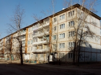 Chita, 5th district, house 55. Apartment house