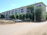 Chita, 5th district, house 14. Apartment house