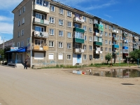 Chita, 5th district, house 15. Apartment house