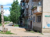 Chita, 5th district, house 16. Apartment house