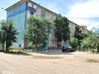 Chita, 5th district, house 24. Apartment house
