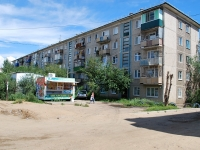 Chita, 5th district, house 30. Apartment house
