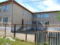 Chita, 5th district, house 30А. hospital