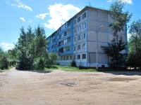Chita, 5th district, house 32А. Apartment house