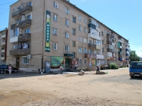 Chita, 5th district, house 33. Apartment house