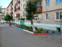Chita, 5th district, house 35. Apartment house