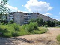 Chita, 5th district, house 37. Apartment house