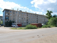 Chita, 5th district, house 41. Apartment house