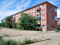 Chita, 5th district, house 45. Apartment house
