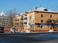 Chita, Angarskaya st, house 30. Apartment house