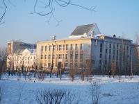 Chita, library им. А.С. Пушкина, Angarskaya st, house 34