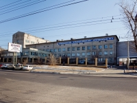 Chita, Lenin st, house 8. hospital
