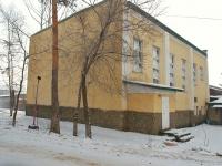 Чита, улица Ленина, дом 8. больница