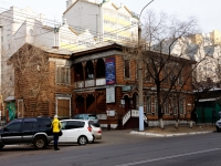 Chita, Lenin st, house 40. Apartment house