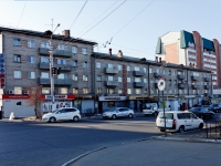 Chita, Lenin st, house 41. Apartment house with a store on the ground-floor