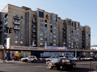 Chita, Lenin st, house 55. Apartment house with a store on the ground-floor