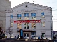 Чита, Ленина ул, дом 63