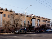 Chita, college Читинский лесотехнический колледж, Lenin st, house 77