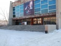赤塔市, 电影院 Удокан, Lenin st, 房屋 79
