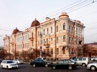 赤塔市, 管理机关 Управление Федеральной службы безопасности РФ по Забайкальскому краю, Lenin st, 房屋 84