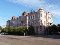 Chita, governing bodies Управление Федеральной службы безопасности РФ по Забайкальскому краю, Lenin st, house 84
