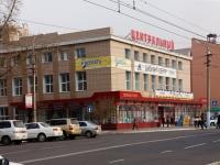 """Чита, торговый центр """"Центральный"""", улица Ленина, дом 86"""