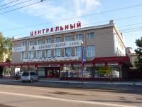Чита, Ленина ул, дом 86