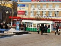 """Chita, shopping center """"Центральный"""", Lenin st, house 86"""