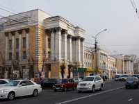 Чита, Ленина ул, дом 88