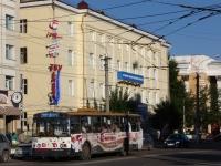 赤塔市, Lenin st, 房屋 90. 写字楼