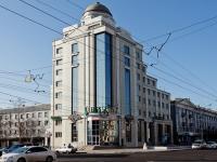 "Chita, hotel ""Визит"", Lenin st, house 93"