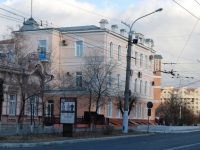 Chita, Lenin st, house 98. governing bodies