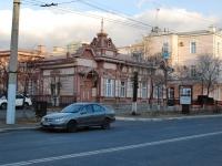 赤塔市, Lenin st, 房屋 100. 法院