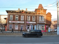 Chita, Lenin st, house 102. multi-purpose building