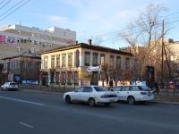 Чита, Ленина ул, дом 104