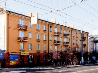 Chita, Lenin st, house 105. Apartment house