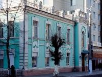 Chita, Lenin st, house 109. health center