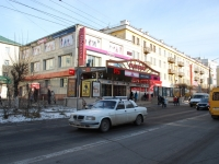 Chita, Lenin st, house 110. Apartment house with a store on the ground-floor