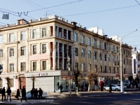 Чита, Ленина ул, дом 111