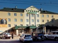 Chita, hotel Аркадия, Lenin st, house 120
