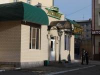 赤塔市, 旅馆 Аркадия, Lenin st, 房屋 120